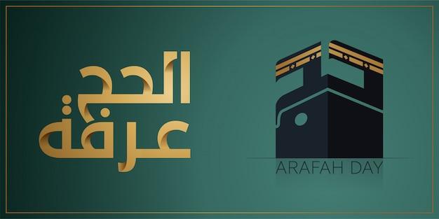 Dag van arafah-logo. kaaba icoon Premium Vector