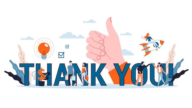 Dank je wel. dankbaarheid voor lid van het zakelijke team webbanner, presentatie, idee voor sociale media-accounts. illustratie Premium Vector