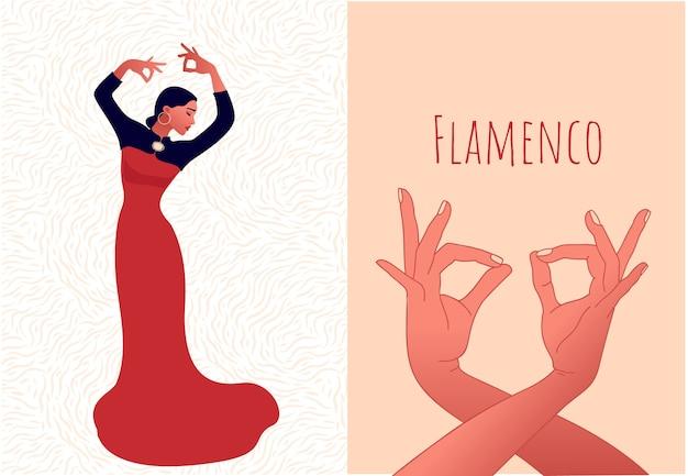 Dansende vrouw. flamencodans concept. mooie sierlijke danseres. Premium Vector