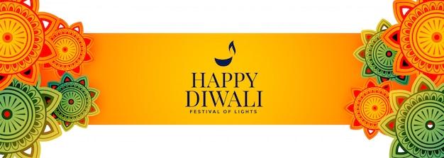 De aantrekkelijke gelukkige banner van het diwalifestival met decoratie Gratis Vector