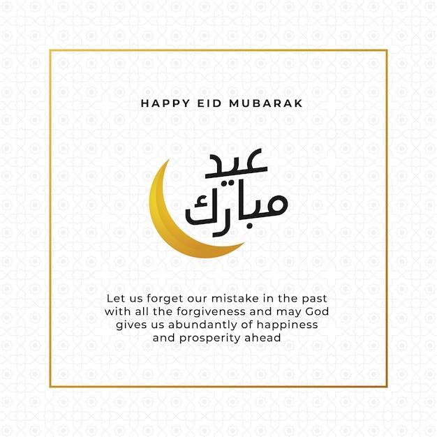 De arabische kalligrafie van eid mubarak met halve maanornament en het ontwerp van de tekstillustratie Premium Vector