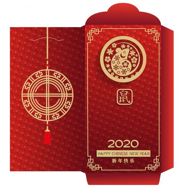 De chinese rode envelop van het nieuwjaargeld Premium Vector
