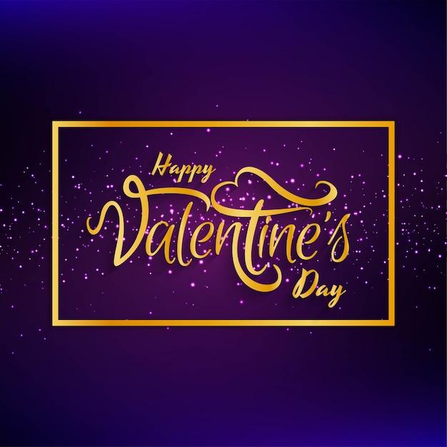 De dag elegante achtergrond van abstracte gelukkige valentijnskaart Gratis Vector