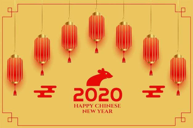 De decoratieve chinese nieuwe achtergrond van de jaar 2020 groet Gratis Vector