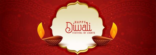De etnische indische rode banner van het diwalifestival Gratis Vector