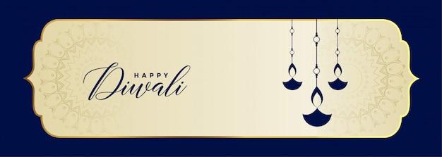 De gelukkige banner van het diwalifestival in blauw Gratis Vector