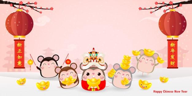 De gelukkige chinese kaart van de nieuwjaargroet met een groep die weinig rat chinees goud houden Premium Vector