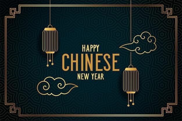 De gelukkige chinese kaart van de nieuwjaargroet met wolken en lantaarn Gratis Vector