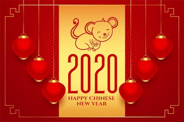 De gelukkige chinese nieuwe achtergrond van de jaar 2020 mooie groet Gratis Vector