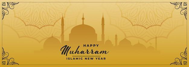 De gelukkige islamitische banner van het muharram moslimfestival Gratis Vector
