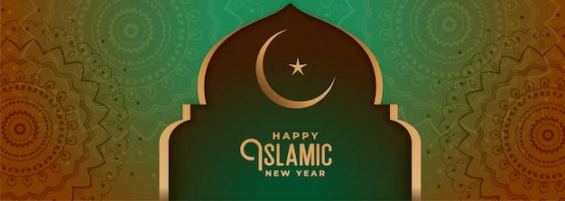 De gelukkige islamitische decoratieve banner van de jaar arabische stijl Gratis Vector