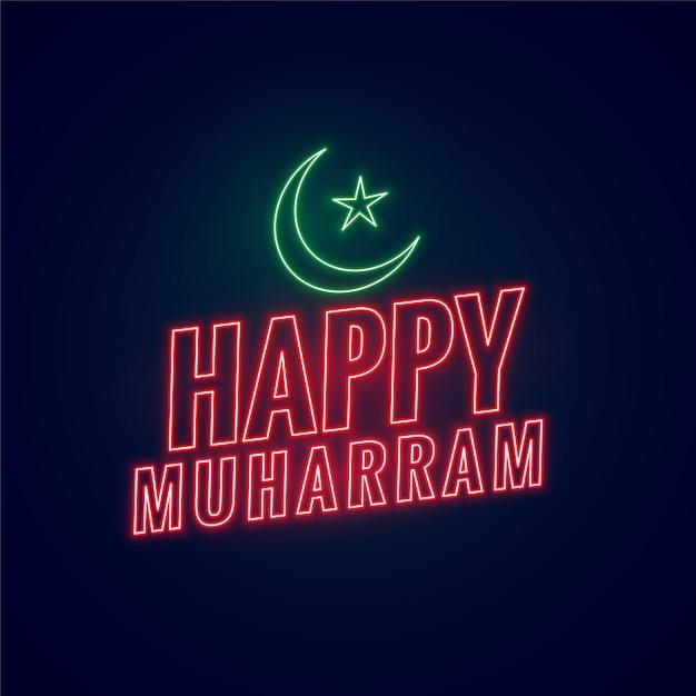 De gelukkige islamitische neon gloeiende achtergrond van muharram Gratis Vector