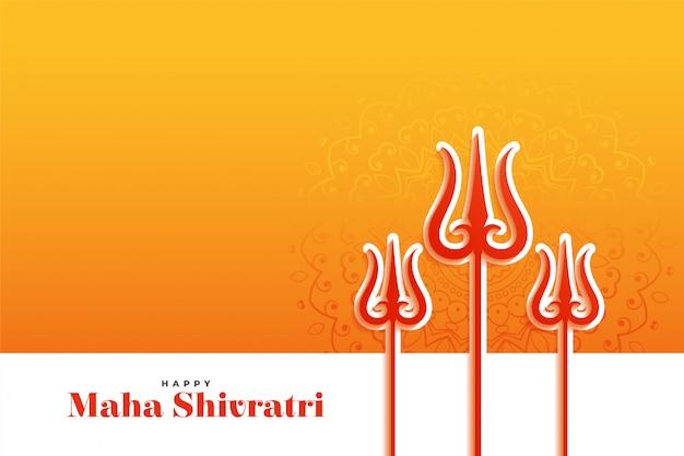 De gelukkige shivratri van maha wenst kaart met de achtergrond van het trishulwapen Gratis Vector