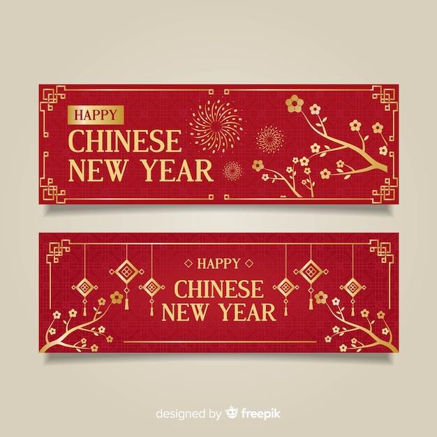 De gouden banner van het details chinese nieuwe jaar Gratis Vector