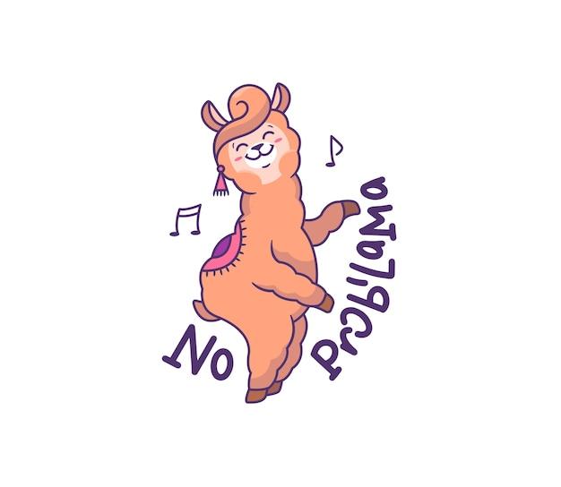 De grappige lama dansen op een witte achtergrond. cartoonachtige alpaca met belettering zin - geen probleem. Premium Vector