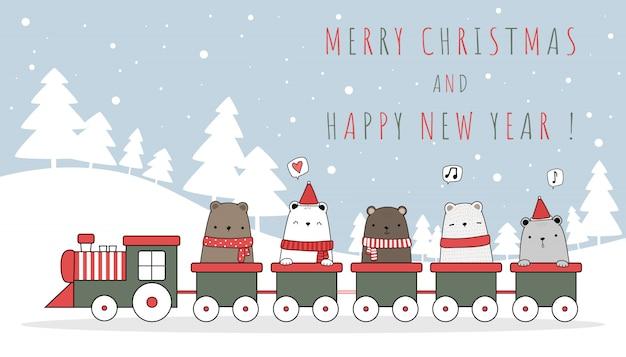De leuke berijdende trein die van de teddy ijsbeerfamilie vrolijke kerstmis en de gelukkige nieuwe krabbel van het jaarbeeldverhaal vieren Premium Vector