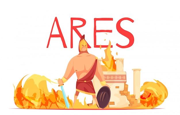 De oude olympische god van griekenland van oorlog ares in helm met zwaard in het midden van slag vlak beeldverhaal Gratis Vector