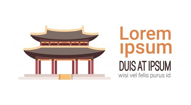 De tempel van korea zuid-koreaans geïsoleerd oriëntatiepunt de bouw Premium Vector