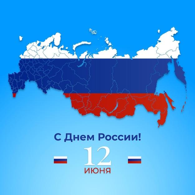 De viering van de dag van rusland Gratis Vector