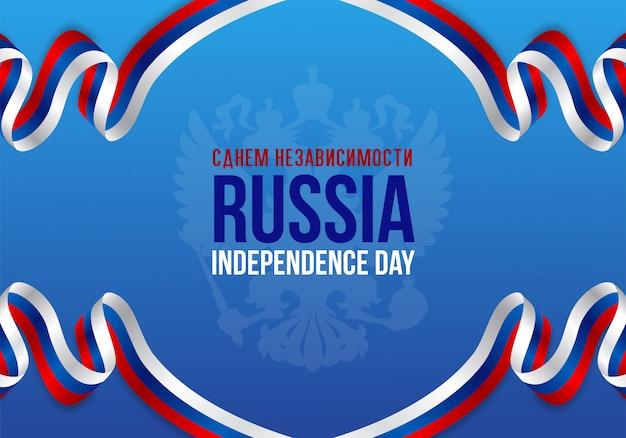 De viering van de onafhankelijkheidsdag van rusland. russische federatie officiële nationale vlag achtergrond. Premium Vector