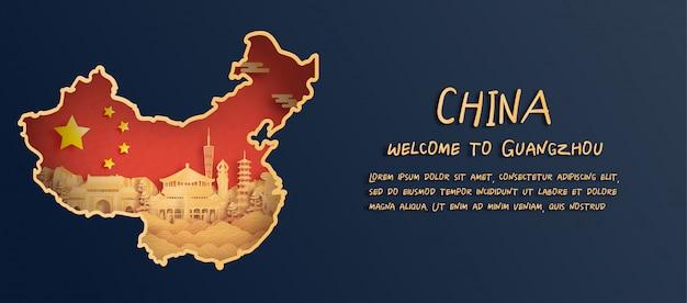 De vlag en de kaart van china met guangzhou-horizon, wereldberoemde oriëntatiepunten in document snijden stijl Premium Vector