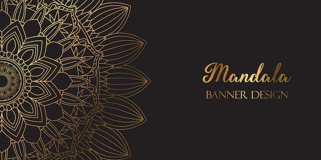 Decoratief mandala bannerontwerp als achtergrond Gratis Vector