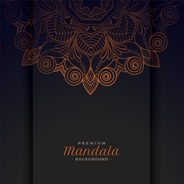 Decoratieve etnische mandala patroon achtergrond Gratis Vector