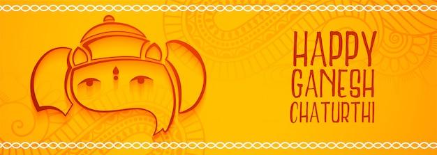 Decoratieve gele gelukkige ganesh chaturthi festival banner Gratis Vector