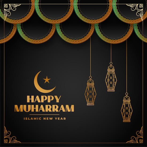 Decoratieve gelukkige muharram festivalgroet Gratis Vector
