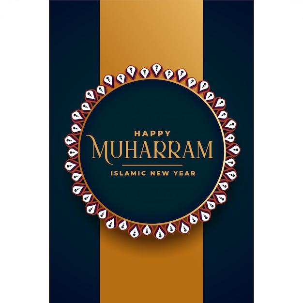 Decoratieve gelukkige muharram islamitische nieuwe jaarachtergrond Gratis Vector