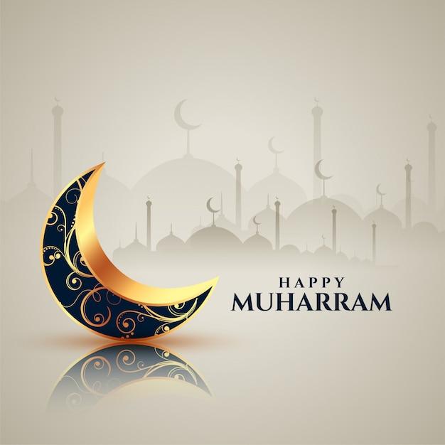 Decoratieve maan gelukkige muharram-kaart Gratis Vector