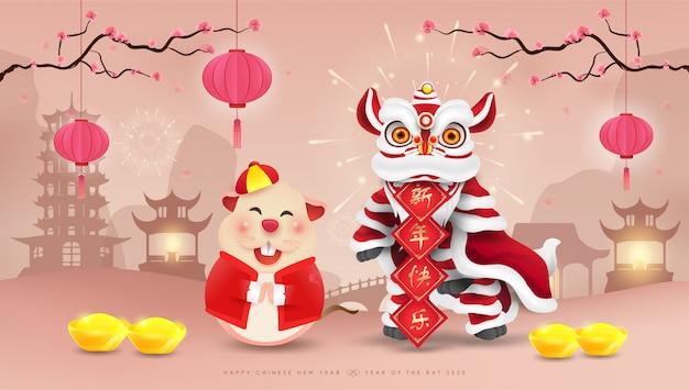 Dikke muis of rattenpersoonlijkheid met traditioneel chinees kostuum en leeuwendans. gelukkig chinees nieuwjaarontwerp. vertaal: gelukkig chinees nieuwjaar. geïsoleerd. Premium Vector