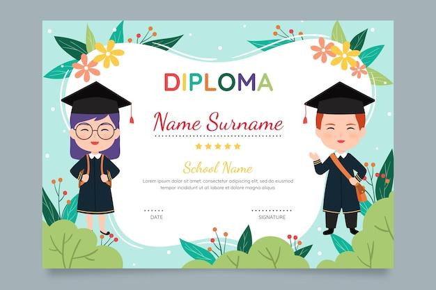 Diploma sjabloon voor kinderen Gratis Vector