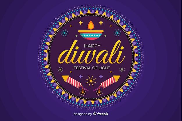 Diwali-concept met vlakke ontwerpachtergrond Gratis Vector