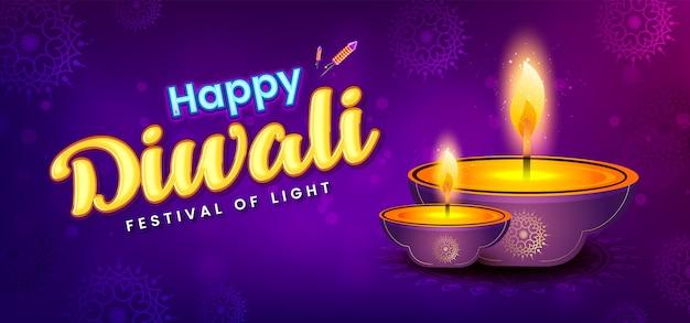 Diwali festival sjabloon voor spandoek Premium Vector