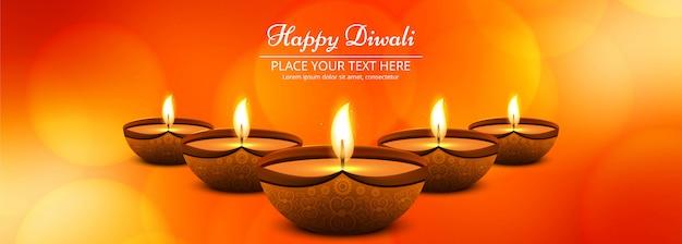 Diwali festival-viering kleurrijke banner of kopbal Gratis Vector