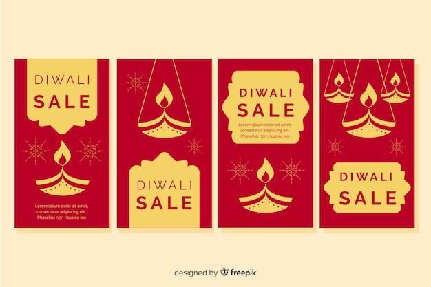 Diwali instagramverhalen in geel en rood Gratis Vector
