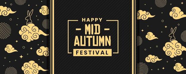 Donkere en gouden medio herfst banner Gratis Vector