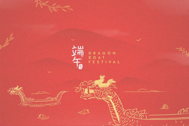 Dragon boat behang Gratis Vector