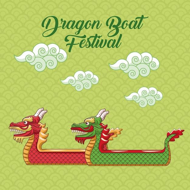 Dragon boot festival cartoon ontwerp Premium Vector