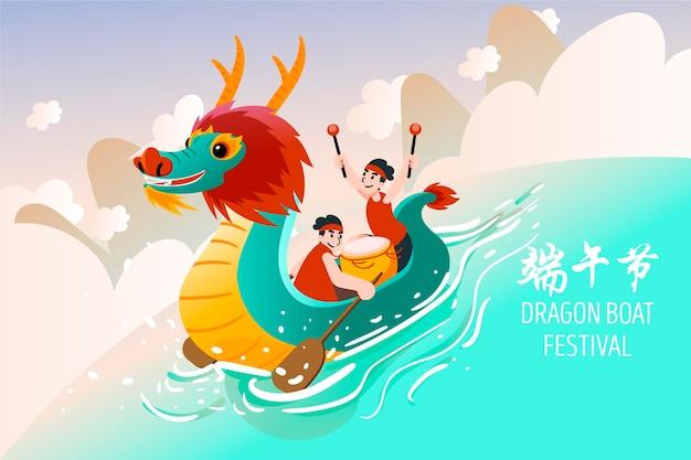 Dragon boten zongzi wallpaper concept Premium Vector