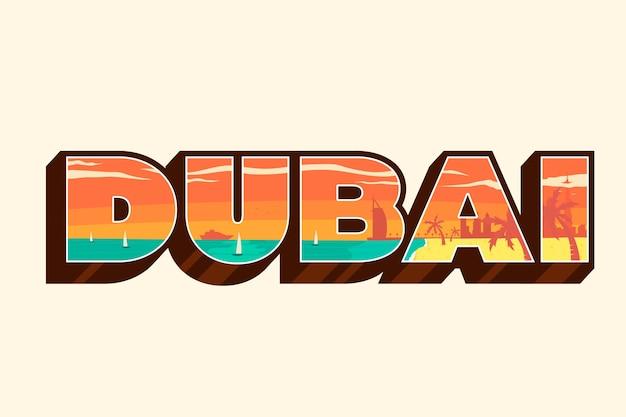 Dubai stad belettering Gratis Vector