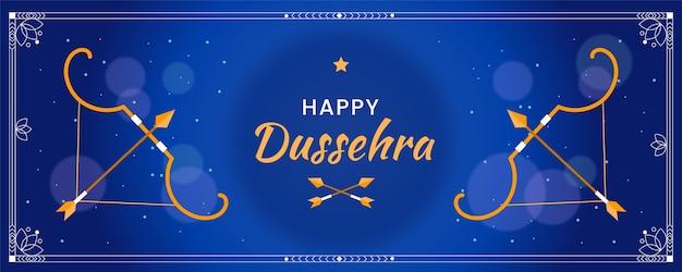 Dussehra-sjabloon voor spandoek Gratis Vector