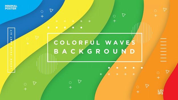 Dynamische kleurrijke levendige golf kleurrijke achtergrond Premium Vector