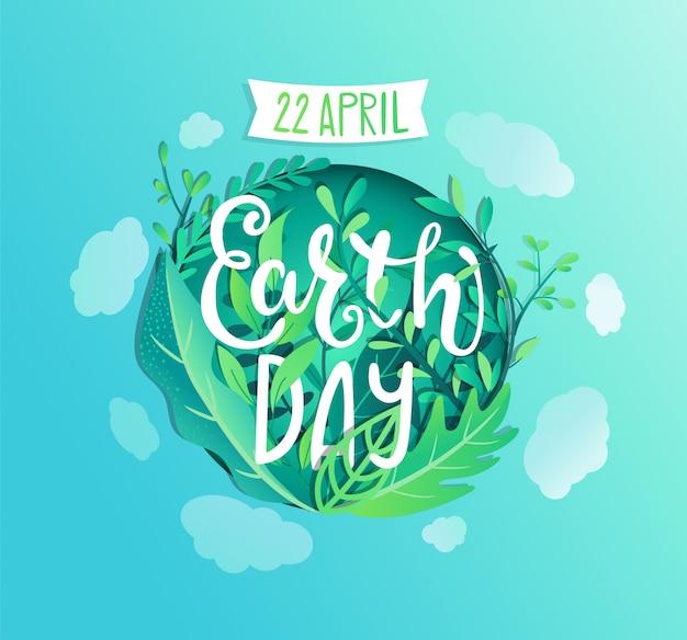 Earth day poster, banner voor viering van de veiligheid van het milieu. Premium Vector