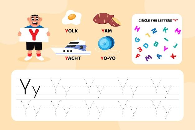 Educatief letter y-werkblad met illustraties Premium Vector