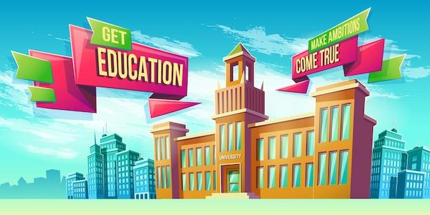 Eeducational achtergrond met universiteitsgebouw Gratis Vector