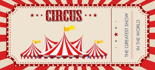 Een circus-ticket sjabloon Gratis Vector