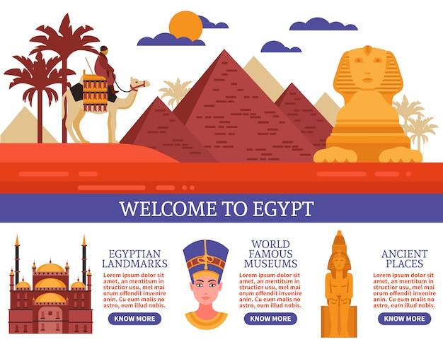 Egypte reizen vectorillustratie Gratis Vector