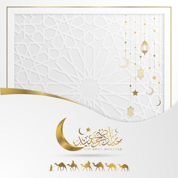 Eid adha mubarak groet vectorontwerp met mooie halve maan Premium Vector